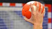برنامه مسابقات تیم ملی هندبال ایران در رقابتهای انتخابی المپیک