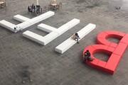 لغو مهمانی پیش از افتتاحیه جشنواره بوسان | توفان در راه است