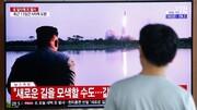 کره شمالی بار دیگر دست به آزمایش یک موشک بالستیکی زد