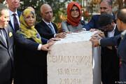 سالگرد قتل خاشقجی در استانبول؛ یک دقیقه سکوت و رونمایی از سنگ یادبود