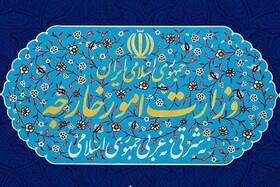هشدار وزارت خارجه برای سفر اتباع ایرانی به آمریکا