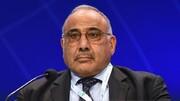 عادل المهدی: خواستههای مشروع معترضان را پیگیری میکنیم