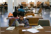 کمبود کتابخانه عمومی در ایلام