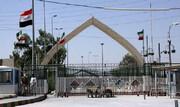 مرزهای غربی کرمانشاه بازگشایی شد