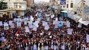 تظاهرات گسترده مردم یمن در تقدیر از عملیات نصر من الله