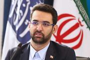 وزیر ارتباطات: زائران اربعین از خدمات رومینگ استفاده نکنند