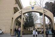 زمان برگزاری امتحانات پایان ترم دانشگاه آزاد | تکلیف ترم تابستان مشخص شد