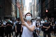 عکس روز: اعتراض با ماسک