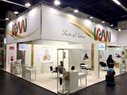 حضور ایران در نمایشگاه بینالملیمواد غذایی آلمان