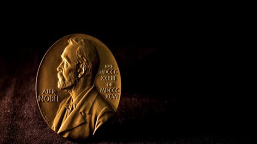 جايزه نوبل