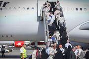 نرخ بلیط پروازهای اربعین اعلام شد