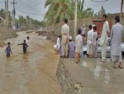 مهر پرباران سیستان و بلوچستان