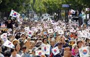 تظاهرات ضد دولتی در کره جنوبی شدت گرفت