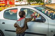 ساماندهی هفتهای ۱۰ کودککار در البرز
