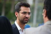 واکنش جهرمی به ادعای وجود باند فساد در وزارت ارتباطات |  آن کسی که ادعا کرده خودش رشوه داده است
