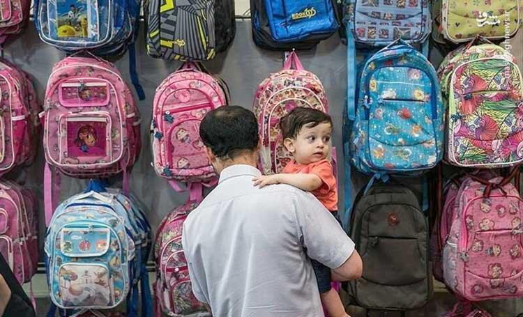 سلام تلخ «ماه مدرسه» به جیب خالی مردم