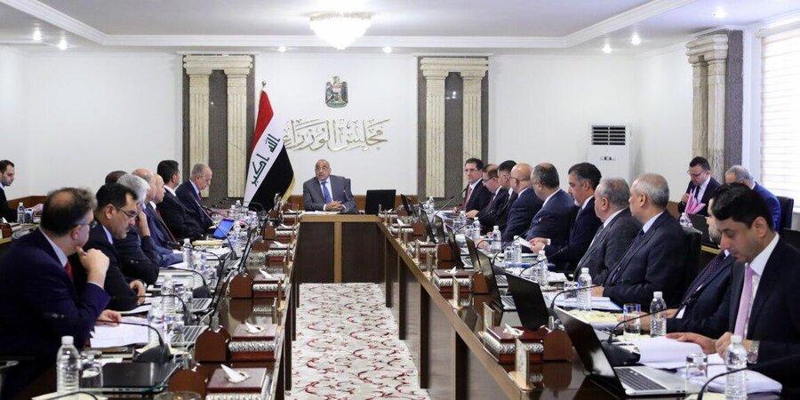 جلسه هیئت دولت عراق