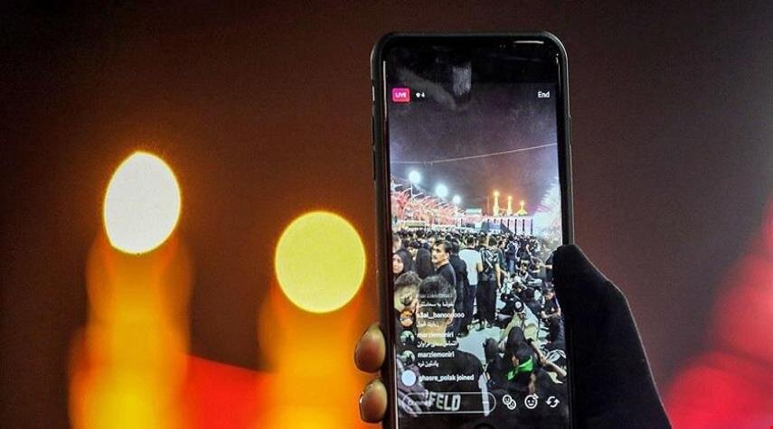 نرخ مکالمه و ارسال پیامک زائران كربلا