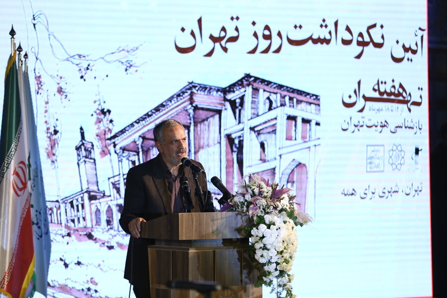 آیین نکوداشت روز تهران با حضور ظریف و حناچی | عكس: حامد خورشيدي