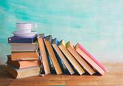 ۱۰ کتاب مهم پاییز ۲۰۱۹ به انتخاب گاردین