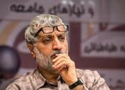 اشراف نوظهور در ایران؛ عامل اساسی در شکلگیری کنشهای فسادخیز