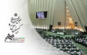 استقبال رئیس کمیسیون اصل ۹۰ و عضو هیات رئیسه مجلس از طرح فدراسیون اتومبیلرانی