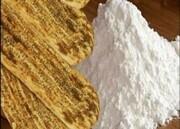 قیمت جدید نان در شهرستانهای تهران اعلام شد