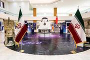 دانش ایرانی و ماهواره ایرانی