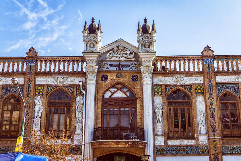 بناهای تاریخی؛ گنجینه ارزشمند تهران