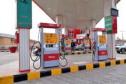 غلظت گوگرد سوخت توزیعی در کلانشهرها فراتر از حد مجاز است