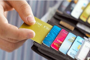 فعالسازی رمز دوم یکبار مصرف بانکی چقدر کارمزد دارد؟