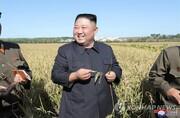 اولین حضور رهبر کره شمالی در انظار عمومی بعد از چهار هفته