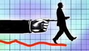 آیا همه کارفرمایان مکلف به پرداخت سهم حقبیمه بیکاری هستند؟