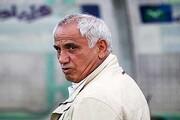 شرفی: فوتبال ایران به «تاج» نیاز ندارد