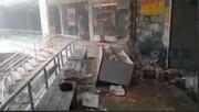 فیلم | انفجار و آتش سوزی در مجتمع تجاری بوستان تهران