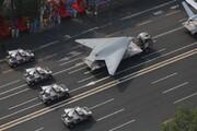 آشنایی با پهپاد تهاجمی رادارگریز گونگجی-۱۱ چین