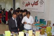 افزایش اشتیاق کردستانیها به کتابخوانی
