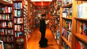 اتحادیه کتابفروشان انگلیس جایزه تازهای را تاسیس کرده است