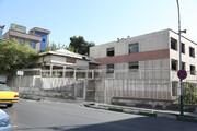 ضرابخانهجیب پر پول تهران