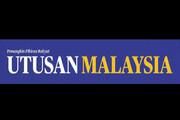 اعلام ورشکستگی مشهورترین روزنامه مالاییزبان مالزی
