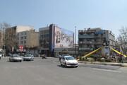 تصویر طهران بر دیوارهای تهران