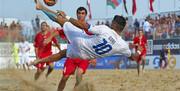 جام باشگاههای فوتبال ساحلی جهان قرعهکشی شد