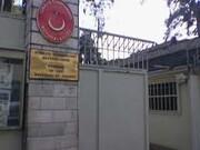 واکنش ایران به شعار نویسی  روی دیوار سفارت ترکیه در تهران