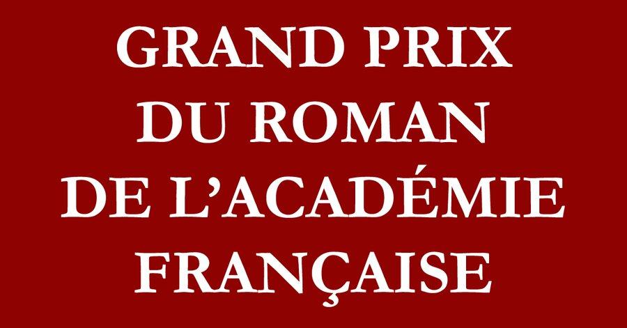 جایزه بزرگ رمان آکادمی فرانسه