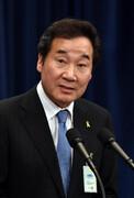 نخست وزیر کرهجنوبی به ژاپن میرود