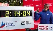 عکس روز: دونده زن کنیایی و شکستن رکورد ۱۶ ساله