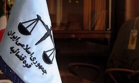 حکم یک عضو شورای شهر ساری قطعی شد