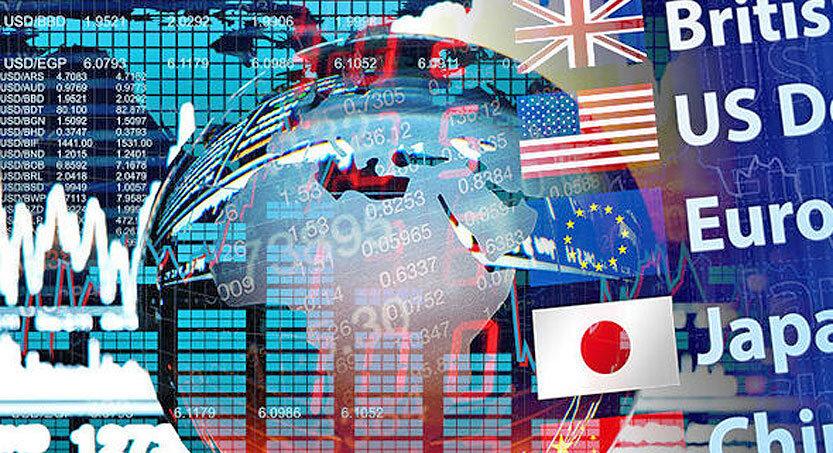 اقتصاد جهاني 833
