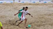 بازیهای جهانی ورزشهای ساحلی؛ برتری ایران برابر سنگال در ضربات پنالتی