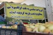 کالاهای بدون قیمت در بازار